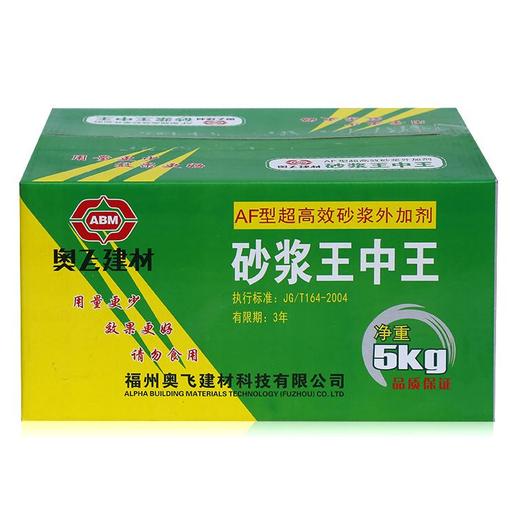 福州砂浆外加剂配方