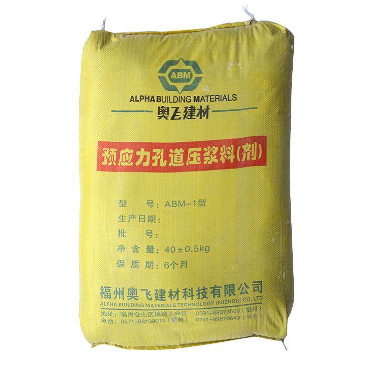 福建孔道压浆剂