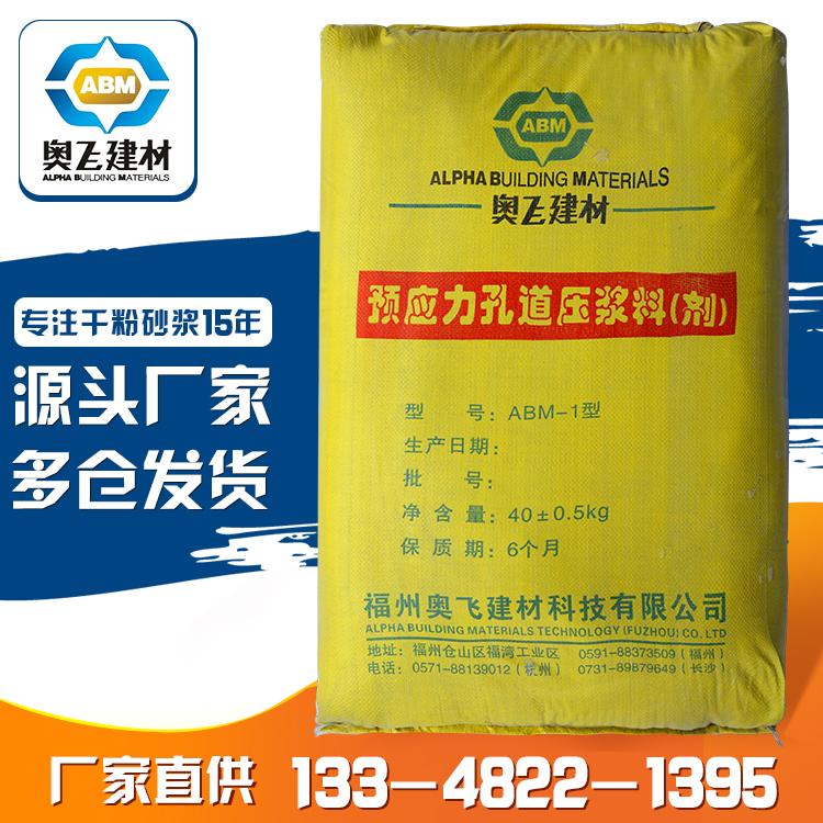 福州压浆剂