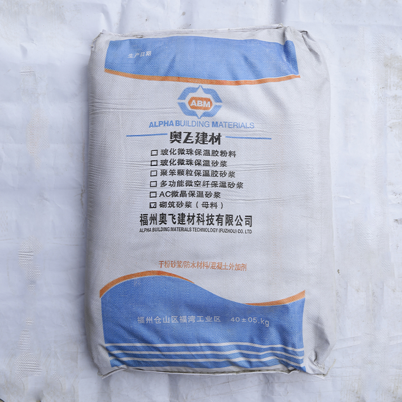 福州玻化微珠保温胶粉料