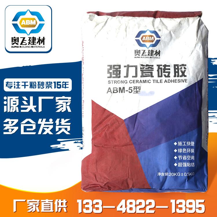 福州瓷砖粘胶泥