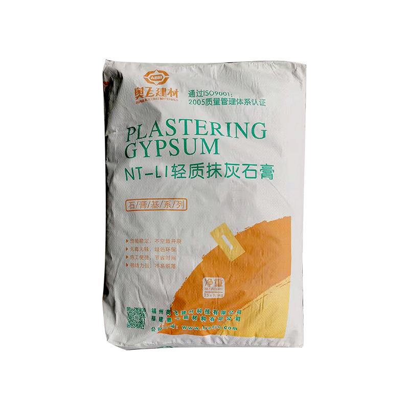 輕質抹灰石膏粉