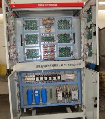 江苏最优质的充电机可设定恒流充电、恒压充电、浮充或并联操作功能。