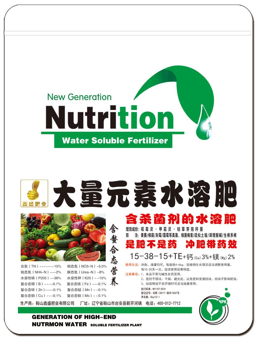 果蔬专用--高磷