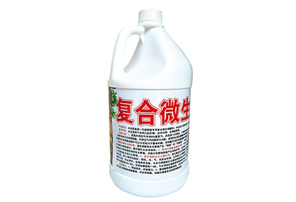 复合微生物菌--微生物菌液