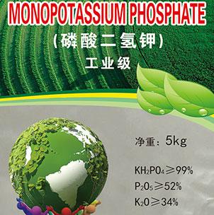 工业级全水溶----磷酸二氢钾