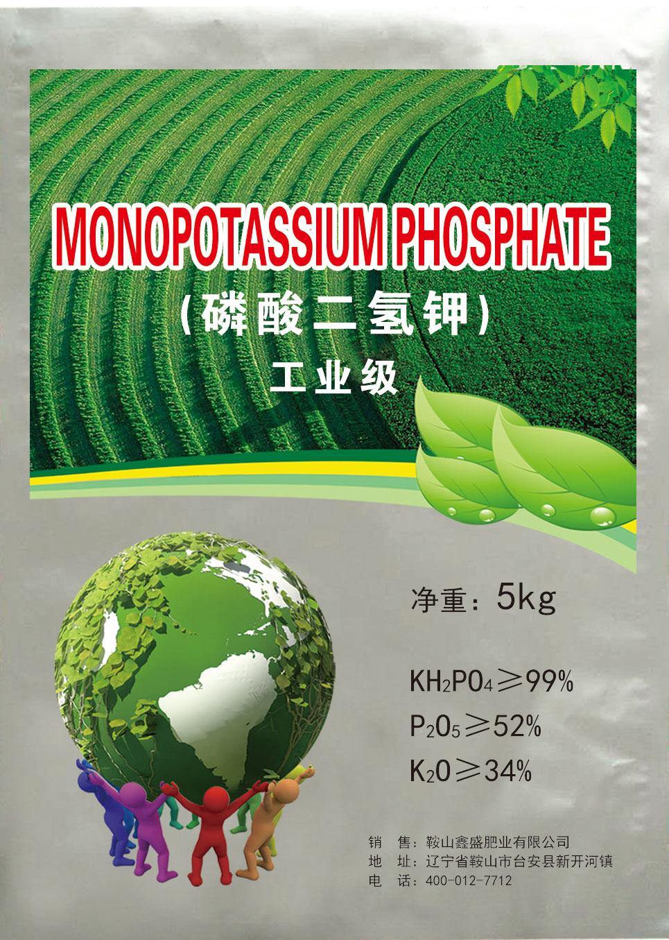 磷酸二氢钾