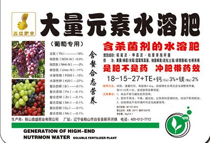 葡萄专用—高钾