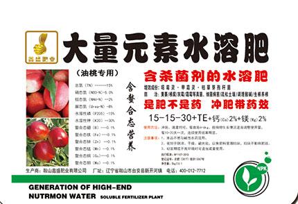 油桃专用大量元素水溶肥—中钾