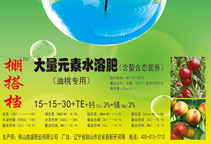 油桃专用大量元素水溶肥--高钾
