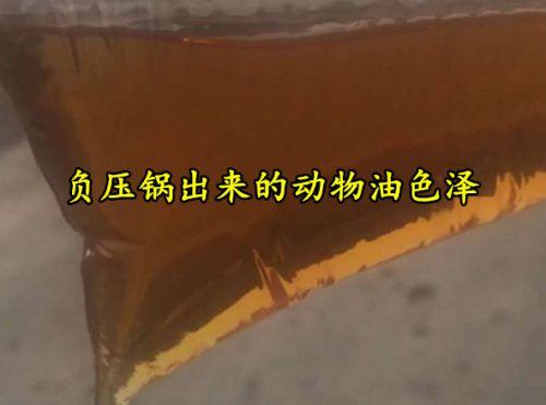 南通猪油熬油设备厂家
