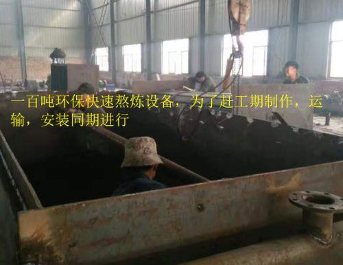 四川动物油熔炼设备厂家