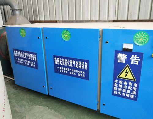 河南动物油气味处理设备厂家