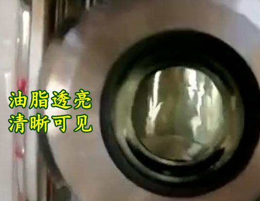 动物油熬油设备图片