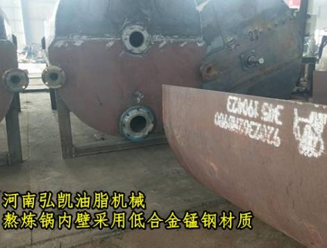 山东动物油设备