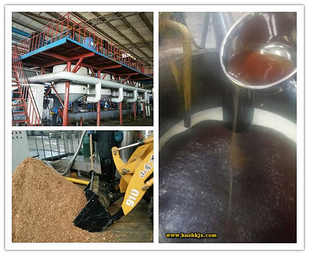 猪油提炼生产线
