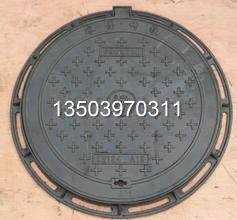 金沙澳门88128cc