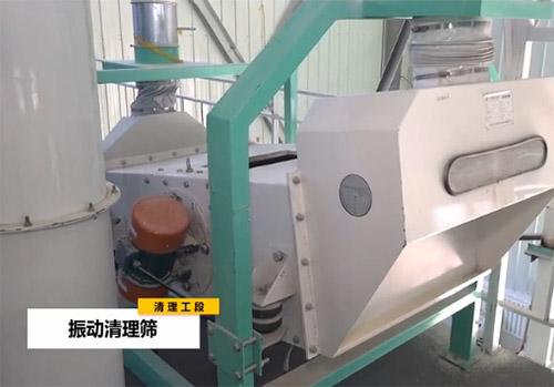 玉米加工设备厂家