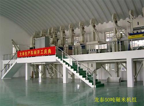 50吨大米加工机械