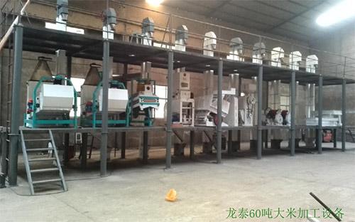 大米成套加工设备