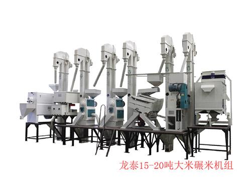 江苏大米加工设备厂家