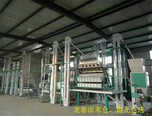 江苏碾米成套加工设备