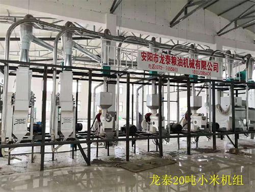 新型小米加工生产线