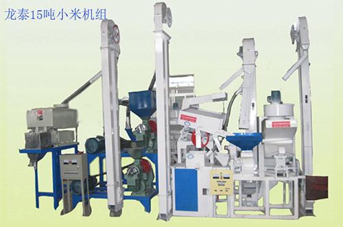 新疆新型小米加工生产线