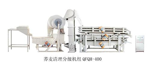 辽宁荞麦加工设备