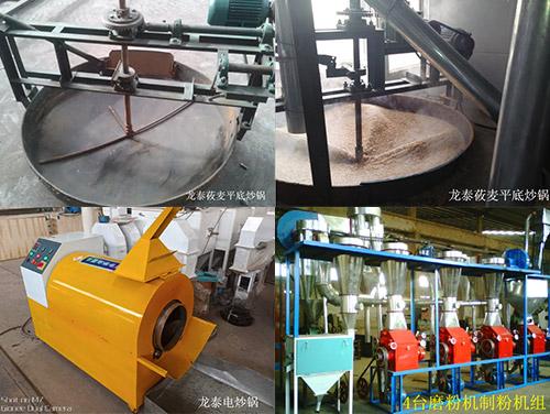 黑龙江莜麦加工设备