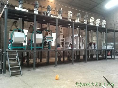 碾米机生产厂家