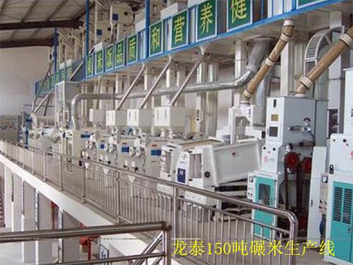 碾米加工设备厂家