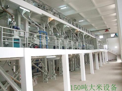 中型碾米机成套设备