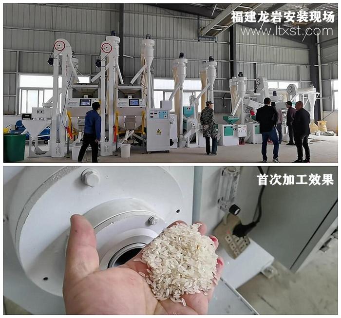 小型碾米设备