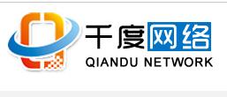 安阳网络推广公司分享企?#31561;?#20309;自我分析关于行业词能否做