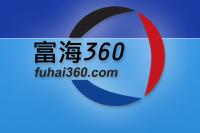 安陽網絡公司