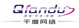 安陽網絡營銷公司