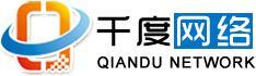 安陽網站建設公司