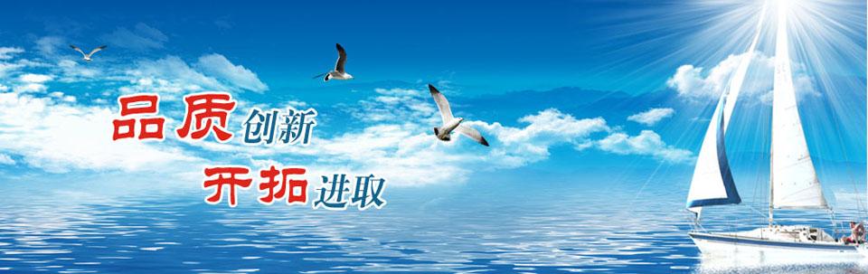 祝贺安阳县沈沽化工贸易有限公司与深圳富海360达成合作