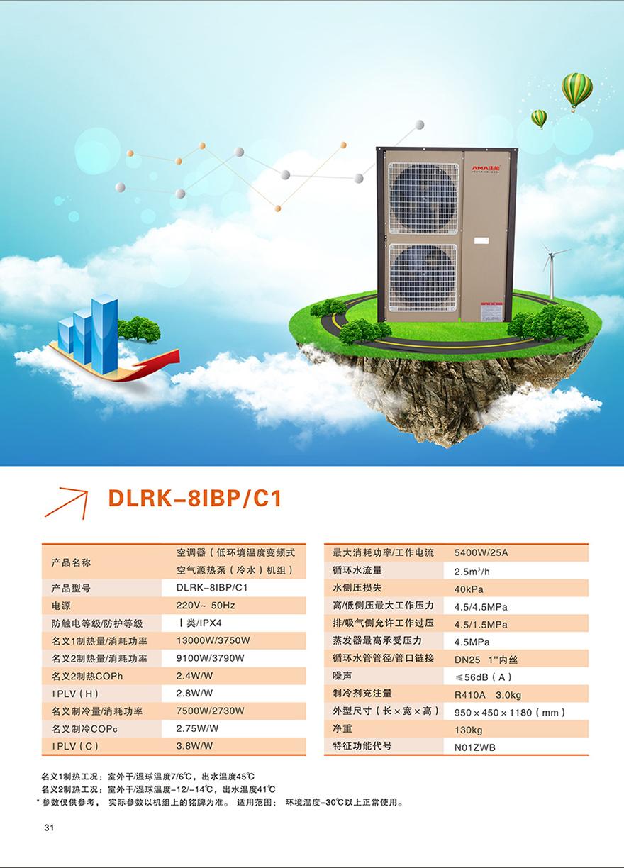 家用空气能热水器怎么样