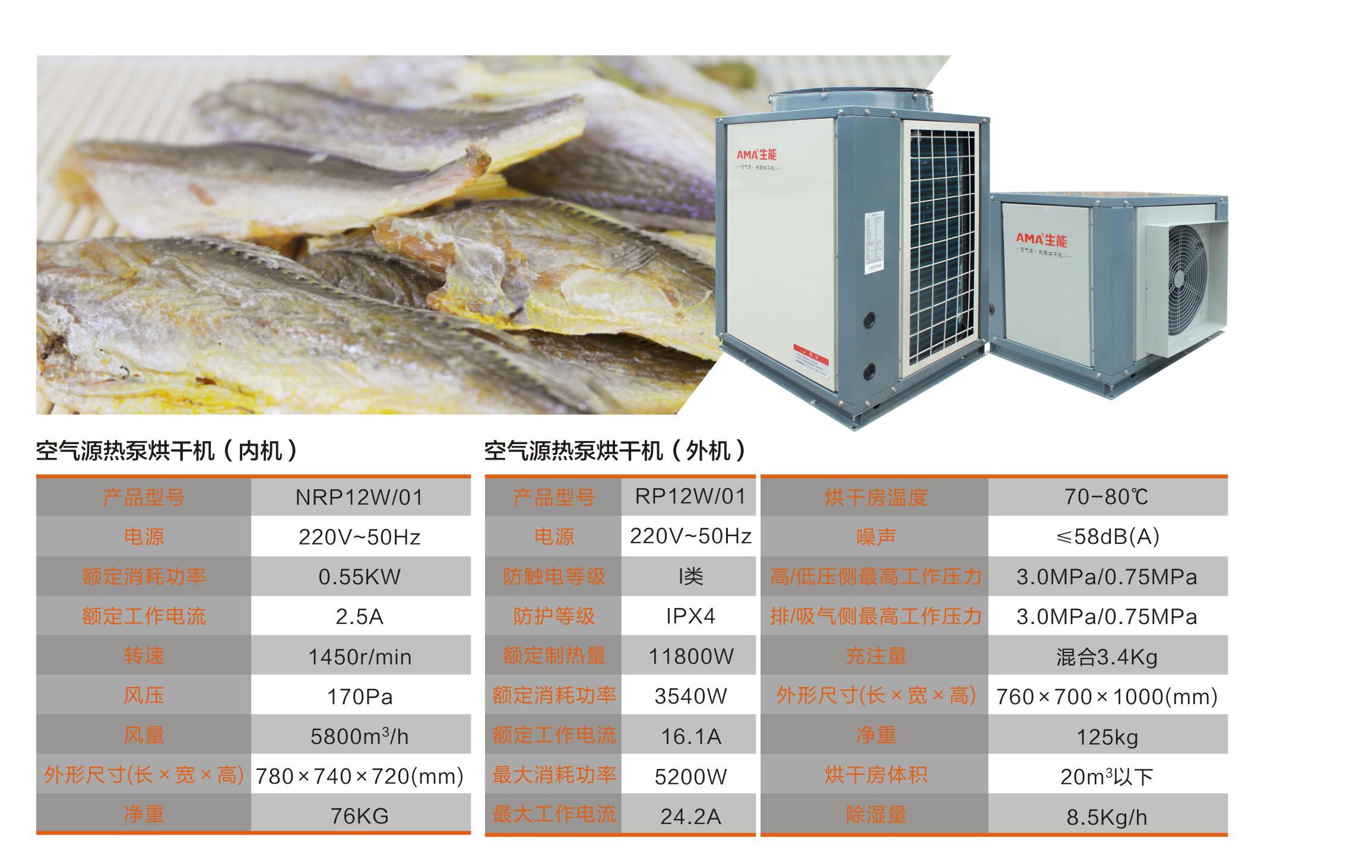 安阳空气能热水器批发