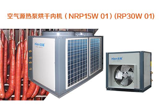 新乡空气能供暖价格,新乡空气能供暖厂家,新乡空气能供暖批发,