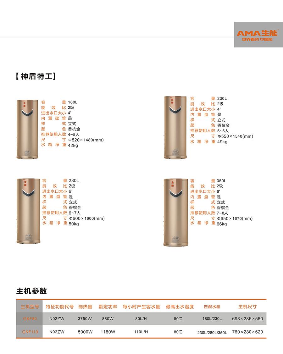 安阳空气能热水器的批发