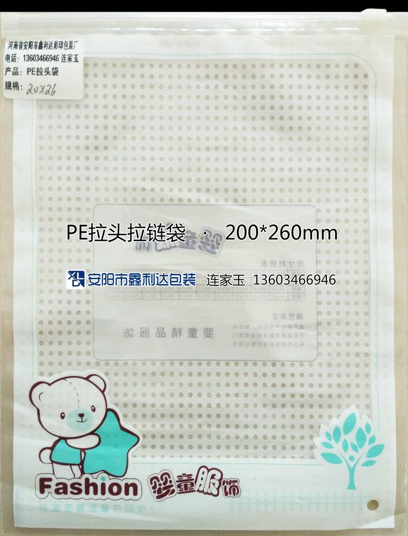 婴童服饰-200-260
