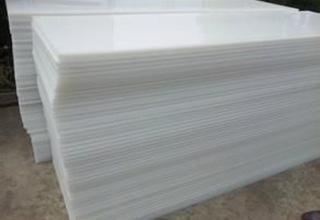 超高分子聚乙烯板材生产