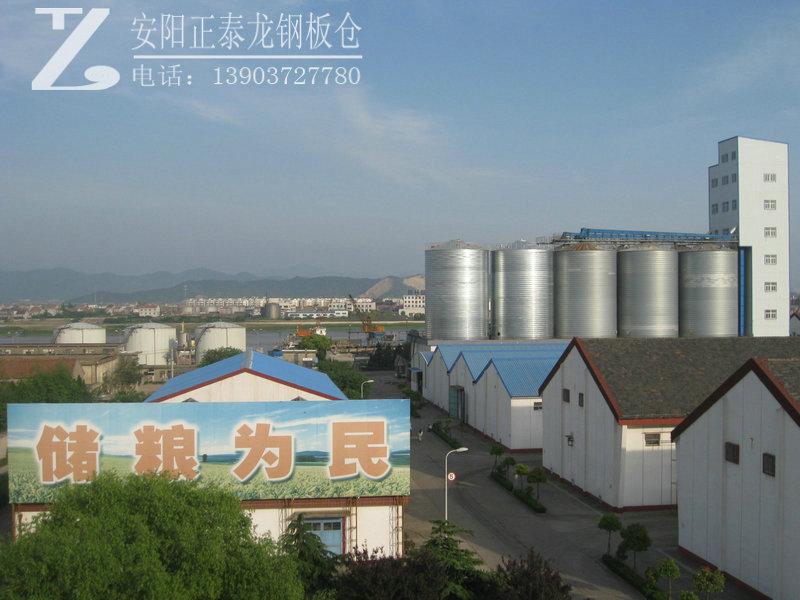 宁波庄市国家粮库