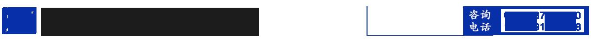 福建888大发国际官方网站制冷设备有限公司