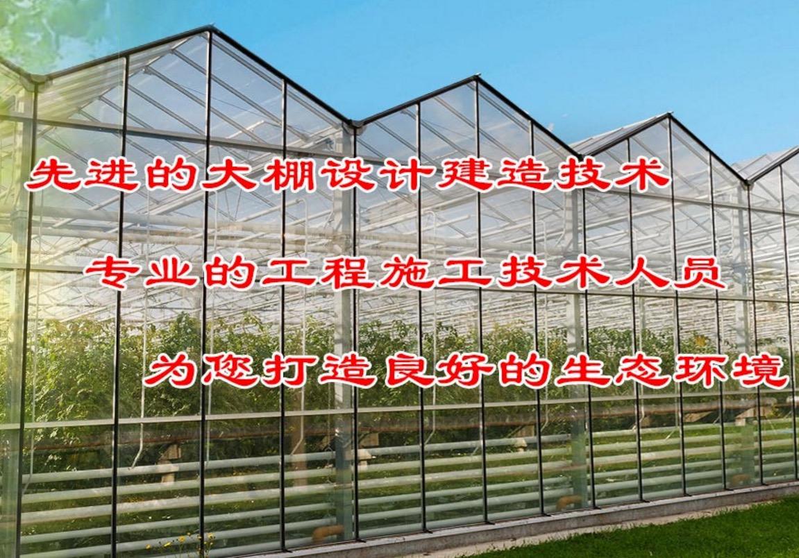 深圳做网站之温室大棚骨架网站上线了
