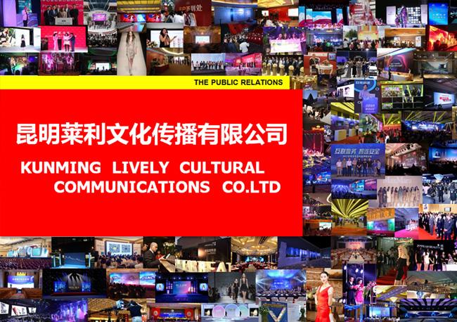 昆明会展公司网站关键词排名由富海360负责