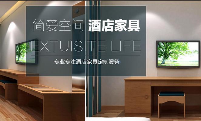 贵州别墅家具厂家与布吉网站推广公司合作了